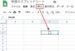 checkbox_4