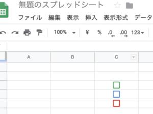 checkbox_6