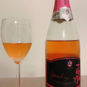 yoshi sparkling rose